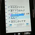 200605031413000.jpg