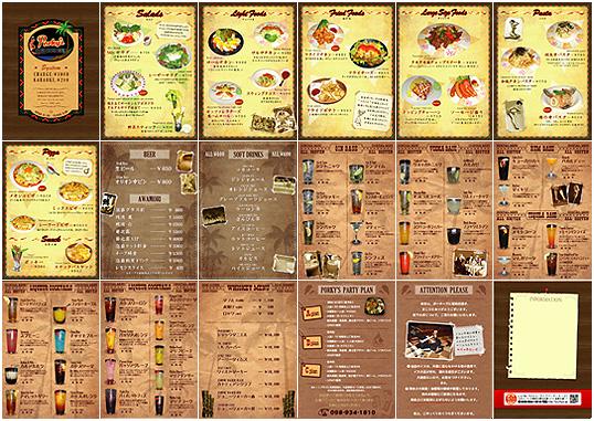 porkys_menu2008.jpg