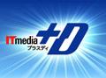 itmedia_d.jpg